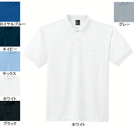 作業着 作業服 自重堂 84984 製品制電吸汗・速乾半袖ポロシャツ LL・ホワイト037