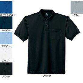 作業着 作業服 自重堂 84984 製品制電吸汗・速乾半袖ポロシャツ 4L・ブラック044