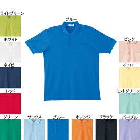作業着 作業服 自重堂 17 抗菌・防臭半袖ポロシャツ M・ブルー005