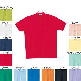 作業着 作業服 自重堂 17 抗菌・防臭半袖ポロシャツ S・レッド043