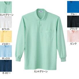 作業着 作業服 自重堂 18 抗菌・防臭長袖ポロシャツ M・ミントグリーン055