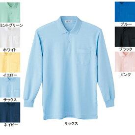 作業着 作業服 自重堂 18 抗菌・防臭長袖ポロシャツ S・サックス016