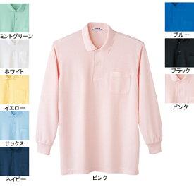作業着 作業服 自重堂 18 抗菌・防臭長袖ポロシャツ S・ピンク073