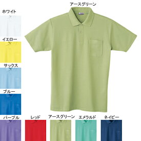 作業着 作業服 自重堂 24404 半袖ポロシャツ M・アースグリーン039