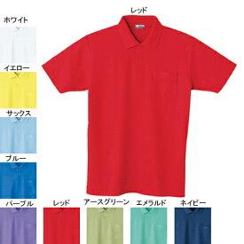 作業着 作業服 自重堂 24404 半袖ポロシャツ M・レッド043