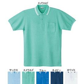 作業着 作業服 自重堂 24454 半袖ポロシャツ XL・エメラルド071