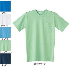 作業着 作業服 自重堂 10 半袖Tシャツ LL・ミントグリーン055