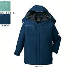 作業着 作業服 防寒着 防寒服 自重堂 48413 エコ製品制電防寒コート(フード付) 5L・ネイビー011