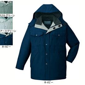 作業着 作業服 防寒着 防寒服 自重堂 48143 エコ防寒コート(フード付) XL・ネイビー011