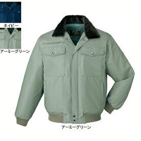 作業着 作業服 防寒着 防寒服 自重堂 9600 防寒ブルゾン(フード付) L・アーミーグリーン040