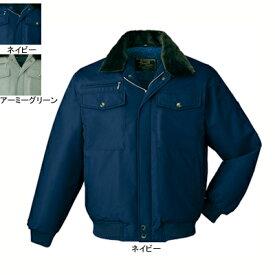 作業着 作業服 防寒着 防寒服 自重堂 9600 防寒ブルゾン(フード付) L・ネイビー011
