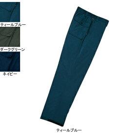 作業着 作業服 防寒着 防寒服 自重堂 48171 透湿撥水防寒パンツ L・ティールブルー059