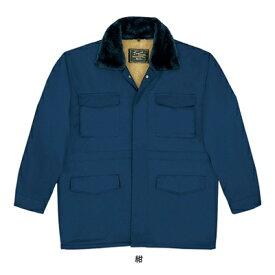 作業着 作業服 防寒着 防寒服 自重堂 7200 防寒コート(フード付) LL・紺018
