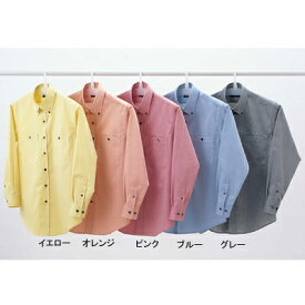 作業着 作業服 サンエス JB55041 男女兼用長袖シャツ(全5色) L・イエロー10