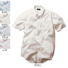 作業着 作業服 サンエス JB55540 メンズ半袖シャツ(全4色) XL・ブラウン89