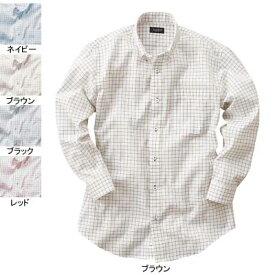 作業着 作業服 サンエス JB55541 メンズ長袖シャツ(全4色) S・ブラウン89