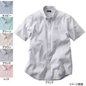 作業着 作業服 サンエス JB55050 メンズ半袖シャツ(全5色) 4L・ブラウン87