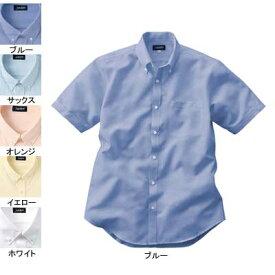 サービス・アミューズメント サンエス JB55060 メンズ半袖シャツ(全5色) S〜LL