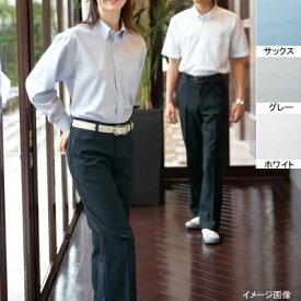 作業着 作業服 サンエス JB55531 男女兼用長袖シャツ(全3色) L・サックス13