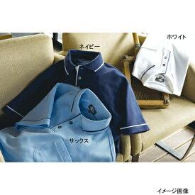 作業着 作業服 サンエス JB55150 男女兼用ポロ(全3色) XL・ホワイト11