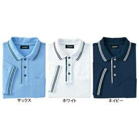 作業着 作業服 サンエス JB55151 男女兼用半袖ポロ(全3色) M・ネイビー3