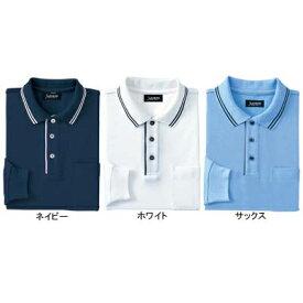 作業着 作業服 サンエス JB55152 男女兼用長袖ポロ(全3色) 5L・ホワイト11