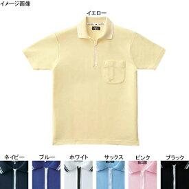 作業着 作業服 サンエス JB55160 男女兼用ジップアップ半袖ポロ(全7色) 5L・ネイビー3