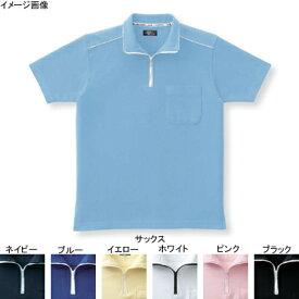 作業着 作業服 サンエス JB55162 男女兼用スタンドカラー半袖ポロ(全7色) XL・ブルー4