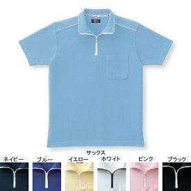 作業着 作業服 サンエス JB55162 男女兼用スタンドカラー半袖ポロ(全7色) 4L・サックス13