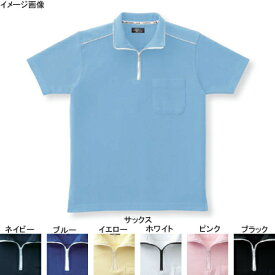 作業着 作業服 サンエス JB55162 男女兼用スタンドカラー半袖ポロ(全7色) 5L・ブラック9