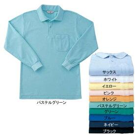 作業着 作業服 サンエス AG10041 長袖ポロシャツ(全10色) LL・パステルグリーン7
