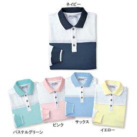 作業着 作業服 サンエス SP50011 男女兼用エコ長袖ポロ(全5色) S・ピンク18