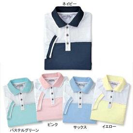 サービス・アミューズメント サンエス SP50010 男女兼用エコ半袖ポロ(全5色) XL