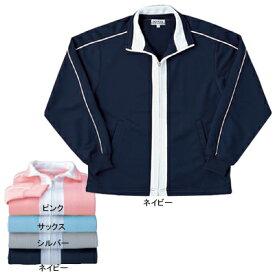 サービス・アミューズメント サンエス SP50050 男女兼用ジャケット(全4色) XL