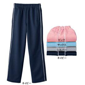 作業着 作業服 サンエス SP50052 男女兼用パンツ(全4色) LL・ネイビー3
