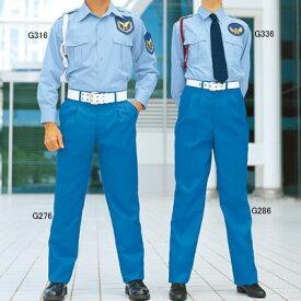 警備服・防犯商品 G-best G276 夏パンツ 73〜105