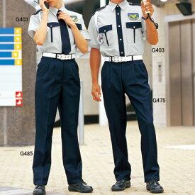 警備服・防犯商品 G-best G403 夏半袖ペアシャツ SS〜4L