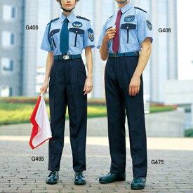 警備服・防犯商品 G-best G406 夏半袖ペアシャツ SS〜4L