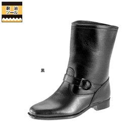 在庫処分セール 作業用品 弘進ゴム L9015AA 半長靴C-813 24〜30