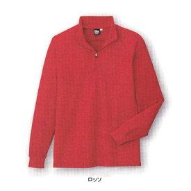 作業着 作業服 コーコス A-2668 吸汗速乾・冷感 長袖ジップアップ XL[作業服から事務服まで総アイテム数10万点以上!][綺麗で丁寧な刺しゅう職人の店]