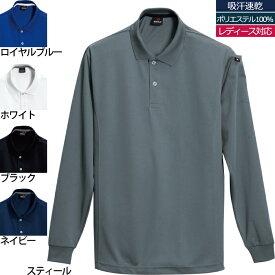作業着 作業服 バートル BURTLE 303 長袖ポロシャツ SS〜XL