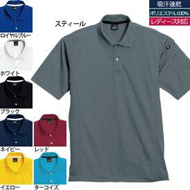 作業着 作業服 バートル BURTLE 305 半袖ポロシャツ 4L