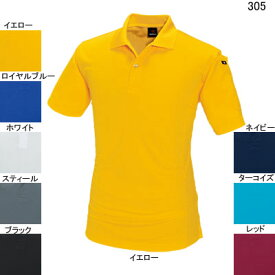 作業着 作業服 バートル BURTLE 305 半袖ポロシャツ S・イエロー8
