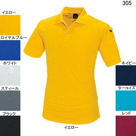作業着 作業服 バートル BURTLE 305 半袖ポロシャツ L・イエロー8
