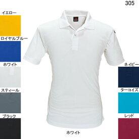 作業着 作業服 バートル BURTLE 305 半袖ポロシャツ LL・ホワイト29
