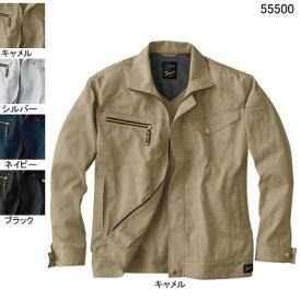 作業着 作業服 自重堂 55500 長袖ジャンパー 5L・キャメル134