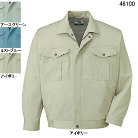 作業着 作業服 自重堂 46100 エコ長袖ブルゾン 5L・アイボリー017