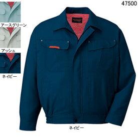 作業着 作業服 自重堂 47500 抗菌・防臭長袖ブルゾン LL・ネイビー011
