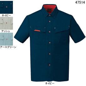 作業着 作業服 自重堂 47514 抗菌・防臭半袖シャツ L・ネイビー011