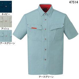 作業着 作業服 自重堂 47514 抗菌・防臭半袖シャツ L・アースグリーン039